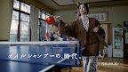 yoshitakaYuriko_20140308-172929-959.jpg