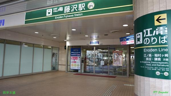 藤泽站大门口