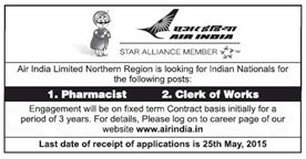 Air India - www.indgovtjobs.in