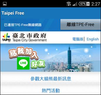 TPE-Free Phone