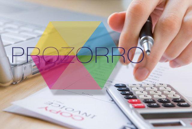 З 1 серпня українські виші здійснюватимуть закупівлі через ProZorro