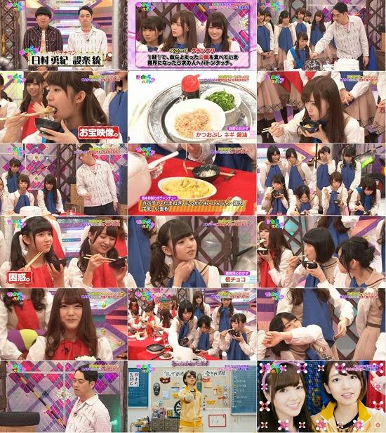 (LIVE)(公演) AKB48 HKT48 NGT48 東日本大震災復興支援特別公演~誰かのためにプロジェクト2016~ 150311