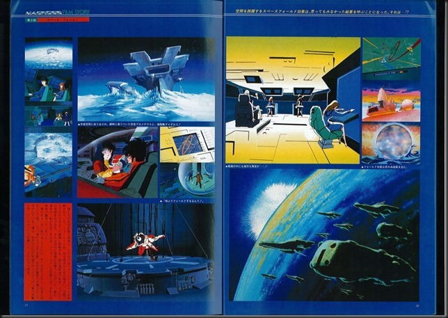 This_is_Animation_3_Macross_10