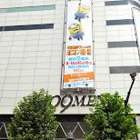 109 men's in shibuya in Shibuya, Tokyo, Japan