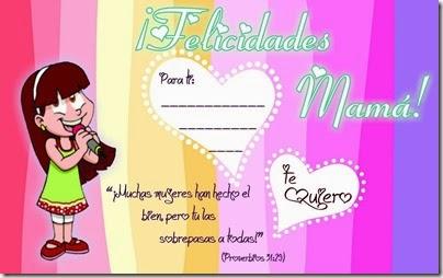 postales para las madres (15)