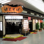 udon soba restaurant in Osaka, Osaka, Japan