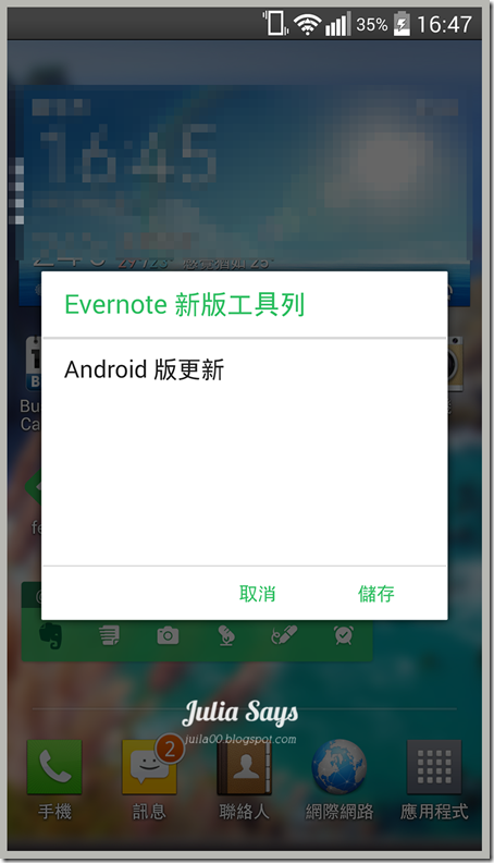 evernote (4)