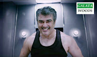 Vedalam 6 Days / 6th Day Box Office Collection Reports Is Surprising