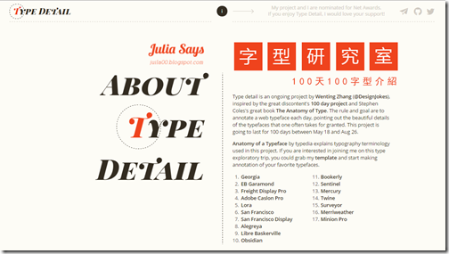 Type Detail (5)
