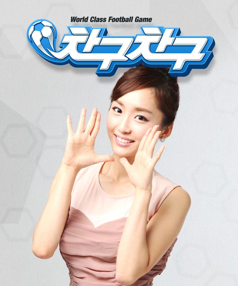 Hình nền Siêu Quậy Cầu Trường phiên bản Hàn Quốc - Ảnh 2