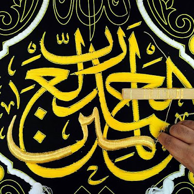 A Saudi worker stitches Islamic calligraphy in gold thread on a silk drape to cover the Kaaba at the Kiswa factory in Mecca.jpg