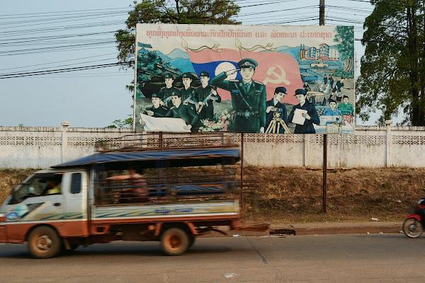 лаос коммунистические плакаты