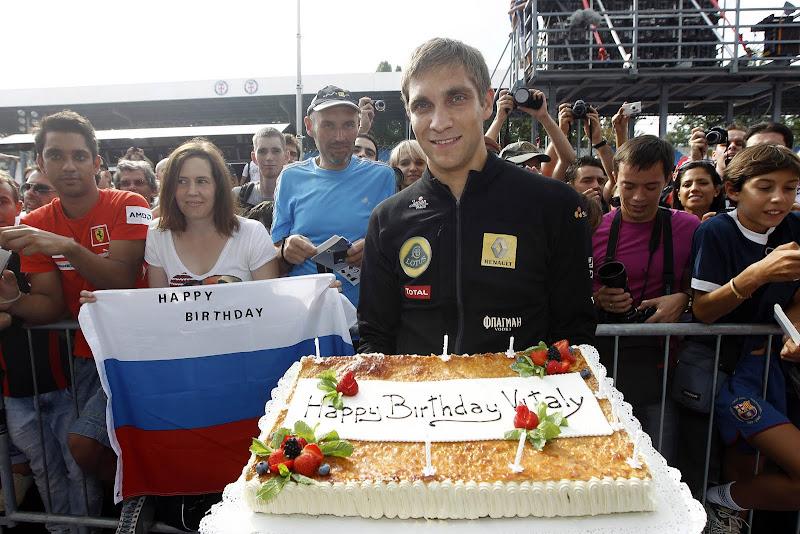 Виталий Петров с праздничным тортом и болельщиками на Гран-при Италии 2011