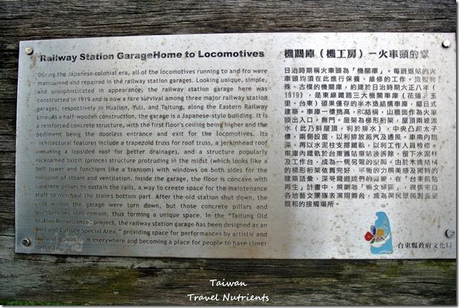 台東鐵花村 (13)