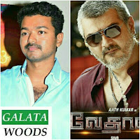 Vedalam Best Puli Records In Second Weekend