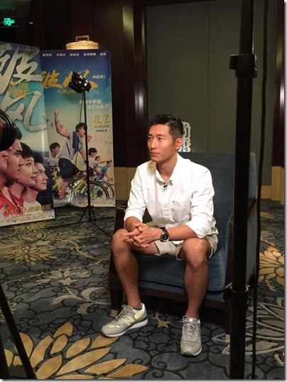 To the Fore 破風 - Shawn Dou 窦骁