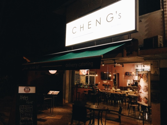 cheng's gourmet food bar storefront