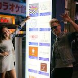 Pamela & Matt at the Kawaii Monster Cafe in Harajuku in Harajuku, Tokyo, Japan