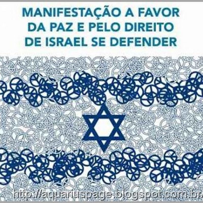 A Mentira do Direito de Defesa de Israel e suas Operações Cirúrgicas