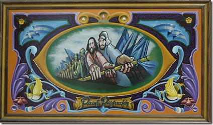 Mural Darío y Maxi