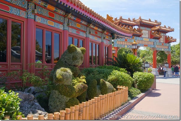 China Pavillion in Epcot Disney World