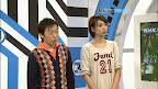 NatsukiKato1237714551.jpg