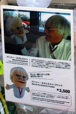 кукла Берни Экклстоуна в продаже на Гран-при Японии 2011