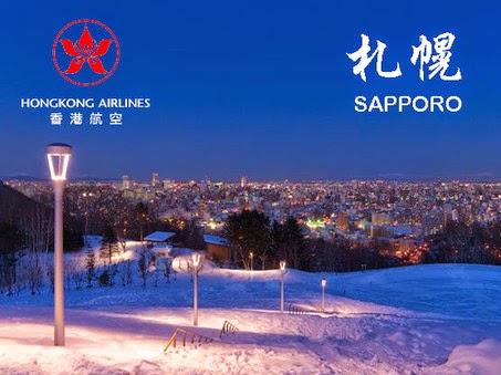 港航正式開賣香港直航去北海道,來回機票$5,250起(連稅$5,826)。