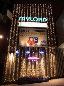 新宿ミロードのクリスマスイルミネーション2013-2014