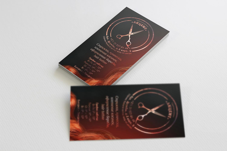 Дизайн верстка буклета полиграфия