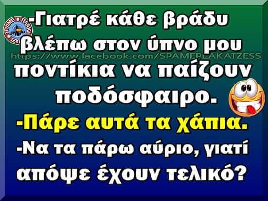 FB_IMG_1444780657123.jpg
