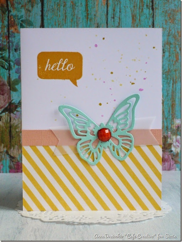 cafe creativo - sizzix big shot plus starter kit - butterfly card (1)