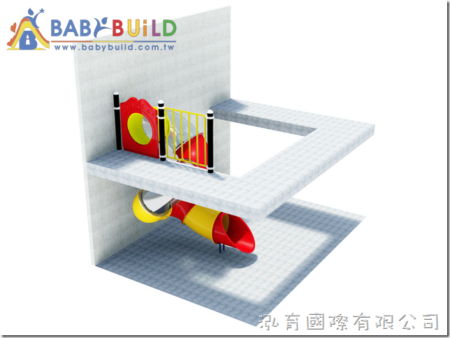 BabyBuild 270度管狀螺旋滑梯設計示意圖(2F→1F)