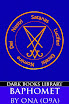 Order of Nine Angles - Baphomet (An Esoteric Signification)
