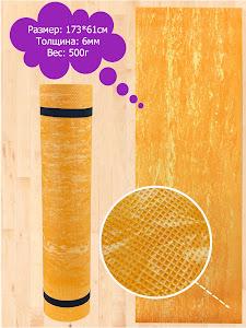 Коврик для йоги,GD-11702