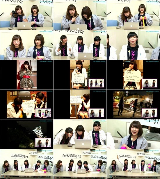 (TV-Variety)(720p) YNN [NMB48チャンネル] ジケンだぜっ!!山田菜々24時「つなぎYNN」 #1 150510
