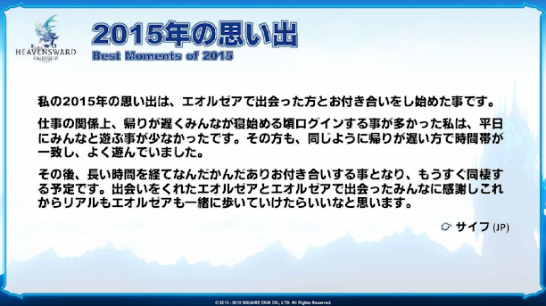 20151224_070844.png