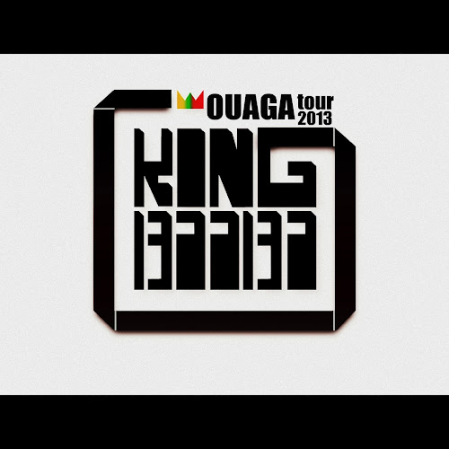King baaba images, pictures