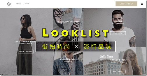 looklist (9)
