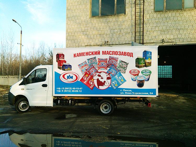 transport_phz-ochakovo-kunec (6).jpg