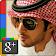 Ahmed S. avatar