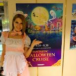 fantastic halloween cruise poster in Tokyo, Tokyo, Japan