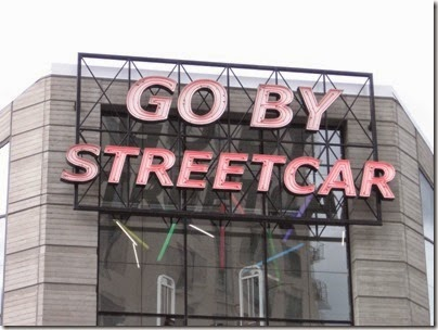 IMG_8507 Go By Streetcar Sign at the Streetcar Lofts in Portland, Oregon on August 19, 2007