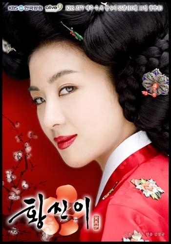 Nàng Hwang Chi Ni