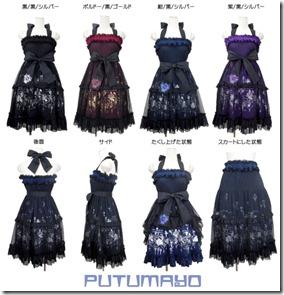PUTUMAYO_53240016b (1)