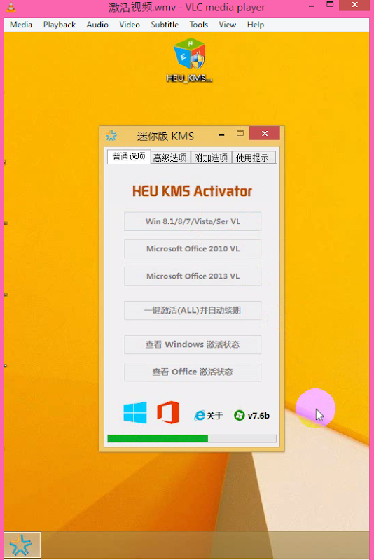 Download Kmsano Activator For Windows 8 1. even tres Patch donde para ring esetben