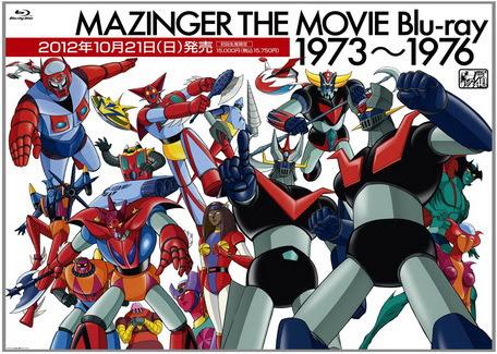 [MOVIES] MAZINGER THE MOVIE Blu-ray 1973-1976 (BDMV)