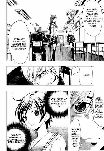 Manga Kimi Ni Iru Machi 11 page 13