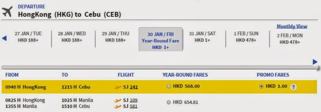 去程: 5J241 09:40 香港-12:15 宿霧