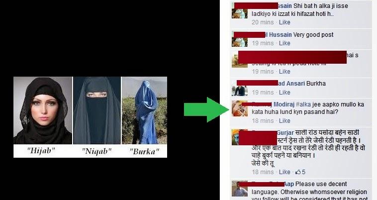 alka lamba likes muslim